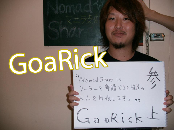 goarick